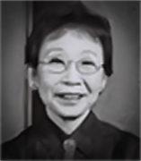 Photo of Inoue